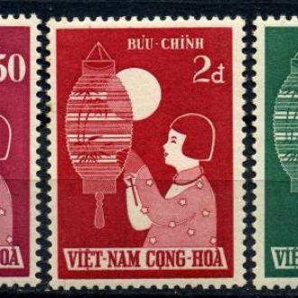 Вьетнам Южный. (серия)** 1958