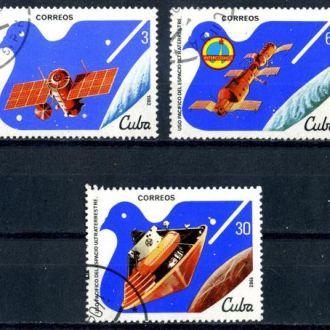 Куба. Космос. 1982 г.