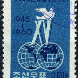 КНДР. Эмблема Мира (серия) 1960 г.