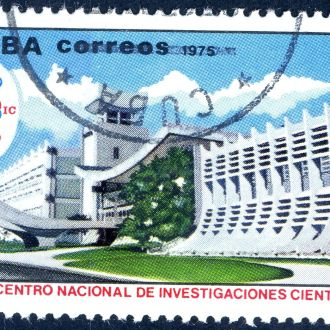 Куба. Архитектура (серия) 1975 г.