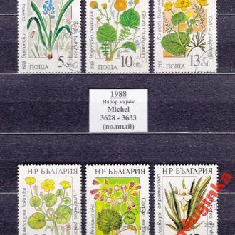 Болгария набор 1988 г. М # 3628-3633 (полный)