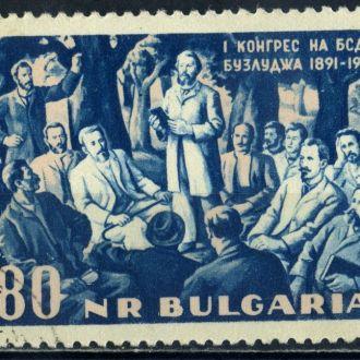 Болгария. Партия (серия) 1961 г.