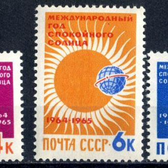 Космос. СССР 1964 г.** Год спокойного солнца