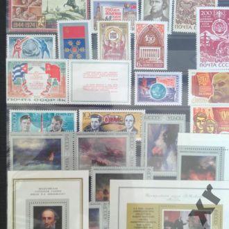 СССР 1974 Полный комплект марок и блоков**