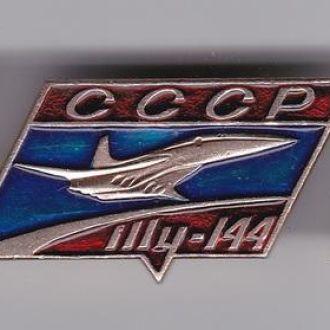 Серия значков. Самолеты марки ТУ  - 3 шт.