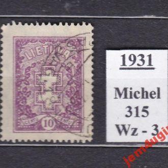 Литва 1931 г. М # 315 (гашеная)
