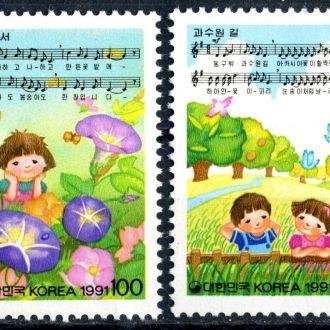 Корея Республика. Дети (серия) ** 1991 г.