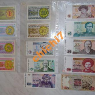 Казахстан.набор 1993 год.