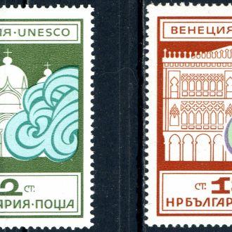 Болгария. Архитектура (серия) 1972 г.