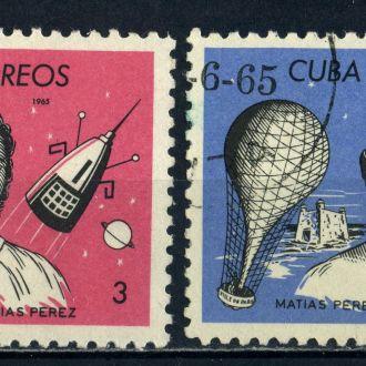 Куба. Космос (серия) 1965 г.