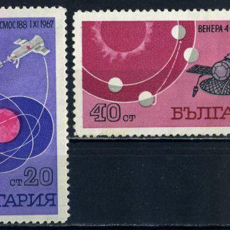 Болгария. Космос (серия)* 1967 г.