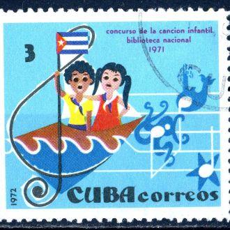 Куба. Дети (серия) 1972 г.