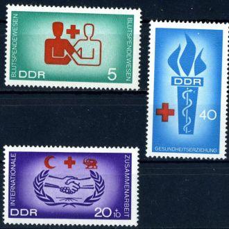 ГДР. Красный крест (серия) ** 1966 г.
