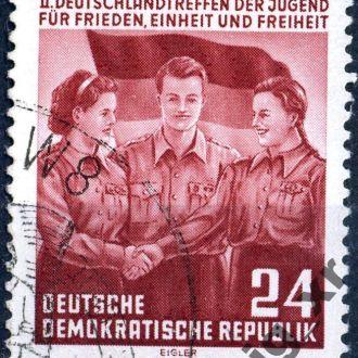 ГДР. Молодёж. 1954