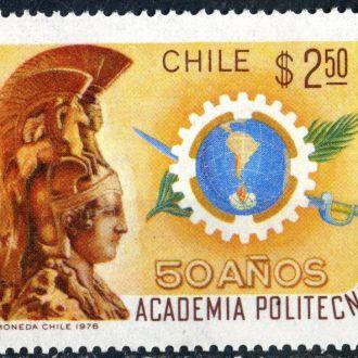 Чили. Годовщина №2 (серия) ** 1976 г.