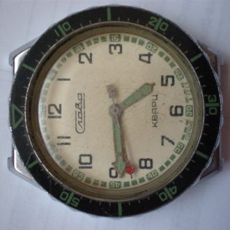 часы Слава амфибия  15031