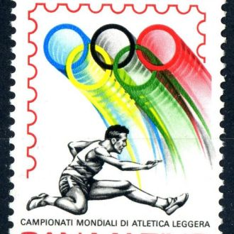 Сан Марино. Олимпиада (серия)** 1987 г.