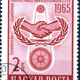 Венгрия. Символика (серия). 1965 г.