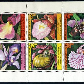 Болгария. Цветы (серия, м/л) 1986 г.