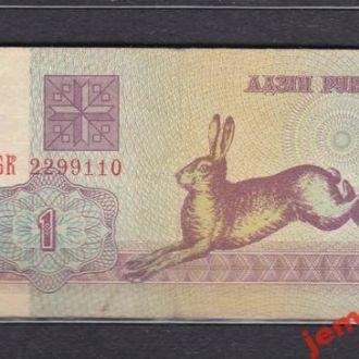 Беларусь. 1 рубль 1992г.  БК  2299110