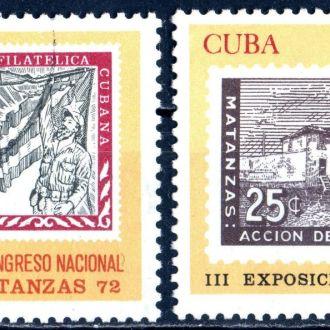 Куба. Филвыставка (серия) 1972 г.