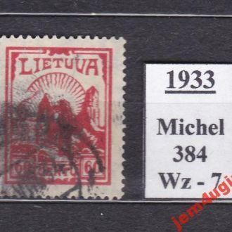 Литва 1933 г. М # 384 (гашеная)