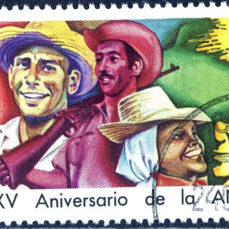 Куба. Народ (серия) 1976 г.