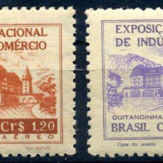 Бразилия. Архитектура** 1948