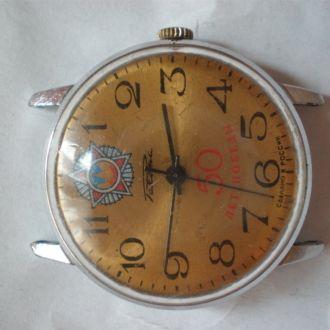 часы Ракета 50 лет победы рабочий баланс 1603