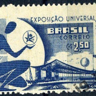 Бразилия. Экспо-58 (серия)** 1958