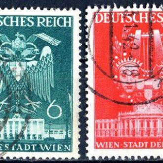 Германия. Рейх. Культура (серия) 1941 г.