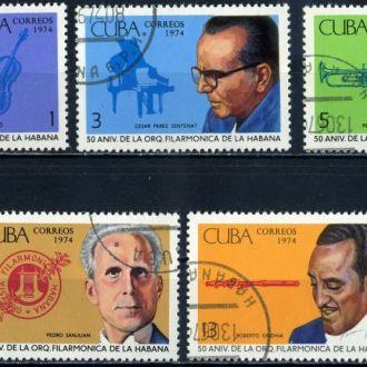 Куба. Музыканты. Инструменты (серия) 1974 г.