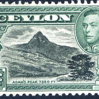 Цейлон. Природа** 1938 г.