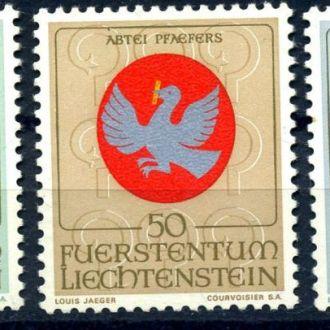 Лихтенштейн. Гербы №3 (серия) 1969 г.*