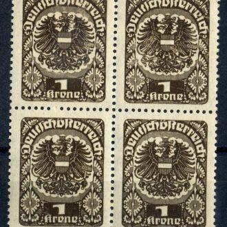 Австрия. Стандарт 1 kr (кв. бл.)** 1920 г.