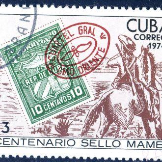 Куба. Филателия. Почта. (серия) 1974 г.