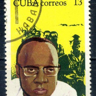 Куба. Личности (серия) 1974 г.