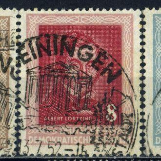 ГДР. Личности №2 (серия) 1952 г.