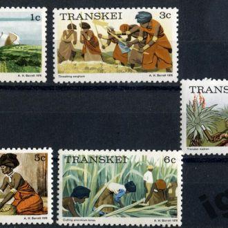 Транскей (ЮАР). Народ (первая серия) 1976**