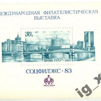 СССР.  Филвыставка (блок) 1983**
