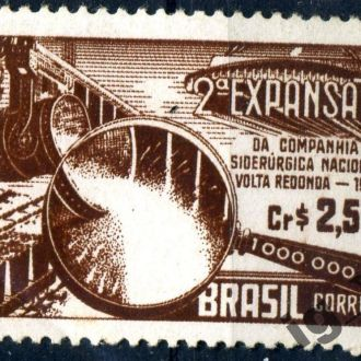 Бразилия. Завод (серия)** 1957