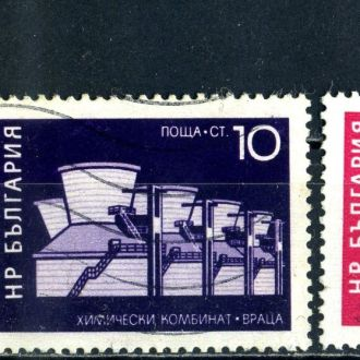 Болгария. Архитектура (серия) 1971 г.