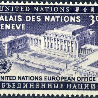 ООН (Нью-Йорк) Архитектура ** 1954г.