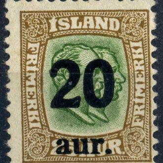 Исландия. Личность (надп.) * 1921 г.