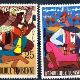 Тунис. Культура (серия)** 1972 г.