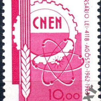 Бразилия. Национальная комиссия (серия)** 1963