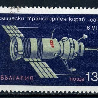 Болгария. Космос (серия) 1971 г.