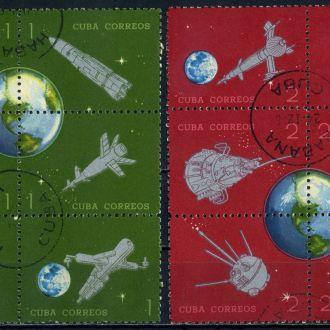 Куба. Космос (серия) 1964 г.