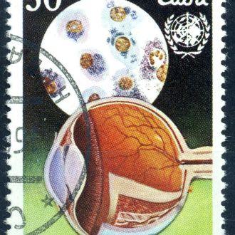 Куба. Медицина. (серия) 1976 г.