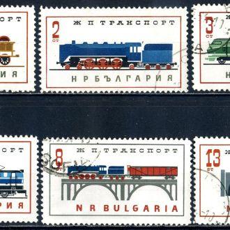 Болгария. Ж/Д транспорт (серия) 1964 г.